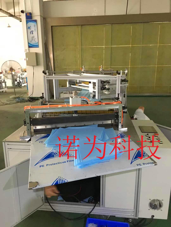 超声波花边机_超声波制袋成型机器